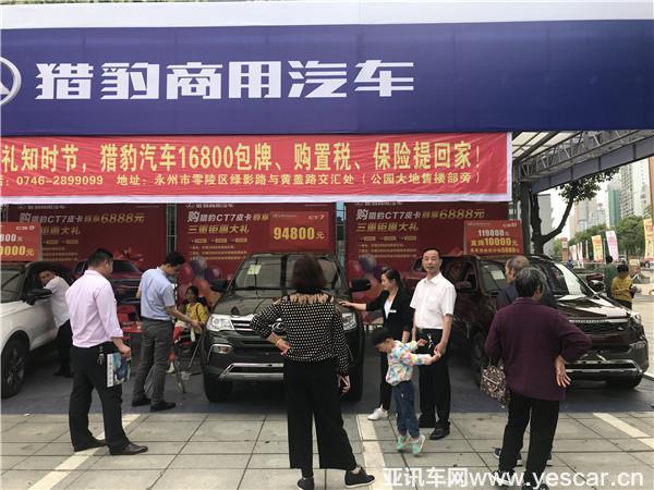 国产品牌的猎豹汽车是湖南汽车工业的荣耀,更是永州工业的一张名片.