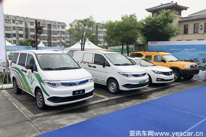 献言献计助发展 郑州日产出席能源汽车产业生态大会   帅客纯电动汽车