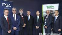 PSA集团携手日本电产设计未来电动牵引马达