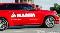 3亿美元投入 麦格纳加速电动化技术开发