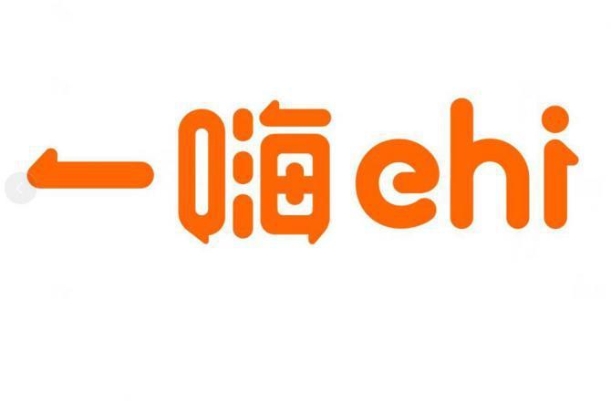 花冠白酒 logo