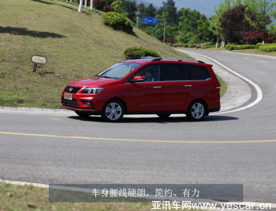 """最具性价比的mpv车型推荐,北汽幻速h5豪华版""""面面俱到""""423.png"""