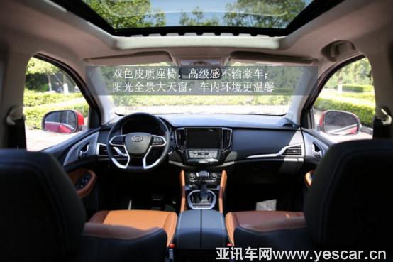 """最具性价比的mpv车型推荐,北汽幻速h5豪华版""""面面俱到""""689.png"""