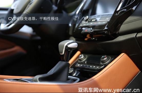 """最具性价比的mpv车型推荐,北汽幻速h5豪华版""""面面俱到""""923.png"""