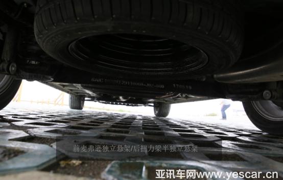 """最具性价比的mpv车型推荐,北汽幻速h5豪华版""""面面俱到""""925.png"""