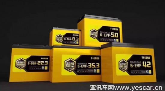 超威电池质量
