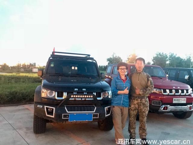 我们在一起 北京汽车世界杯探享之旅完美收官   这场中国越野车品牌
