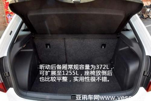 上汽斯柯达汽车两厢车精致生活还看昕动_北京赛车开奖记录