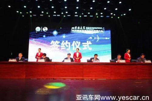 北京华奥汽车张晓龙全面新部署 企业规模再扩大