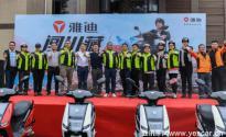 """雅迪E7Li穿行藏区2000公里 解锁川藏线""""新奇""""文化景观"""
