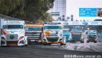 2018中国卡车公开赛收官之战 --秦皇岛首钢钢铁赛道上演