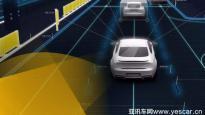 工信部:2020年突破自动驾驶等关键技术