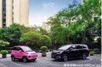 双车出行,欧尚汽车科尚与尼欧Ⅱ亮相广州车展