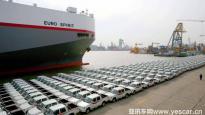 1月份中国汽车出口增加16.3%至9万辆