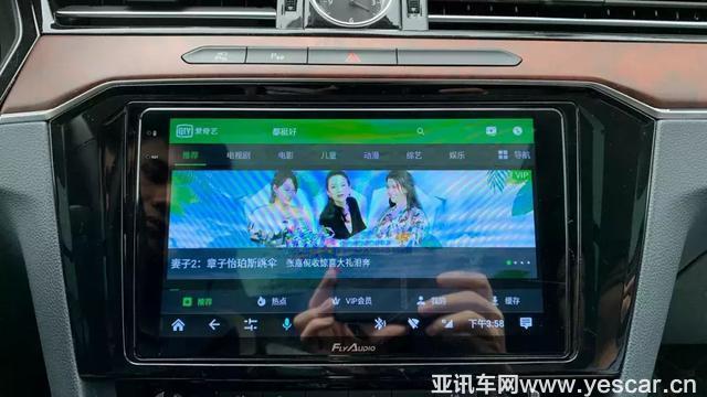 智能车机如何下载车载安卓应用市场——路畅市场