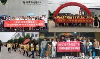 近百家海内外行业买家组团即将出席6月2019CIAAF郑州展