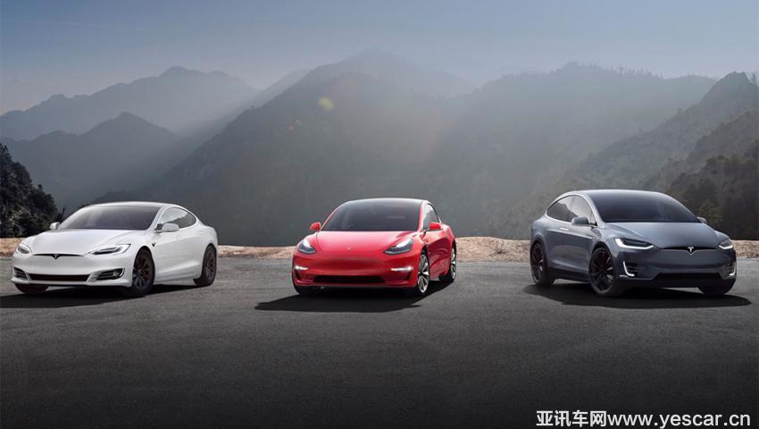 多重优惠 新款特斯拉Model S/X正式上架