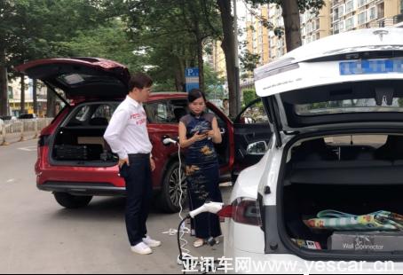 茵茵-(新闻稿2)车也能给车充电?比亚迪半路救援没电特斯拉(2)(1)899.png