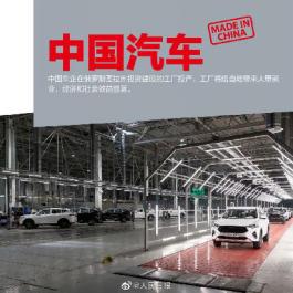 """【0623】裂变-10万起售的""""全球车""""哈弗f7,给你一个不买奔驰宝马的理由!(3)266.png"""