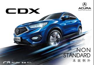 """6月銷量同比增長107%,廣汽Acura""""逆流而上""""取得""""中考""""佳績"""
