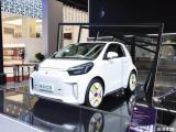 奇点汽车:奇点iC3将于2021年1季度上市