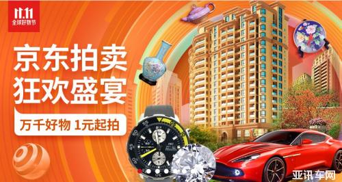 http://www.xqweigou.com/kuajingdianshang/70499.html