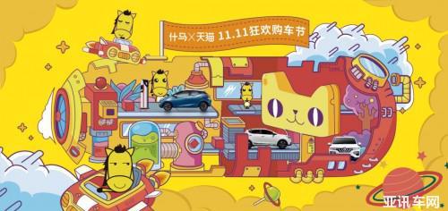 http://www.shangoudaohang.com/zhengce/227983.html