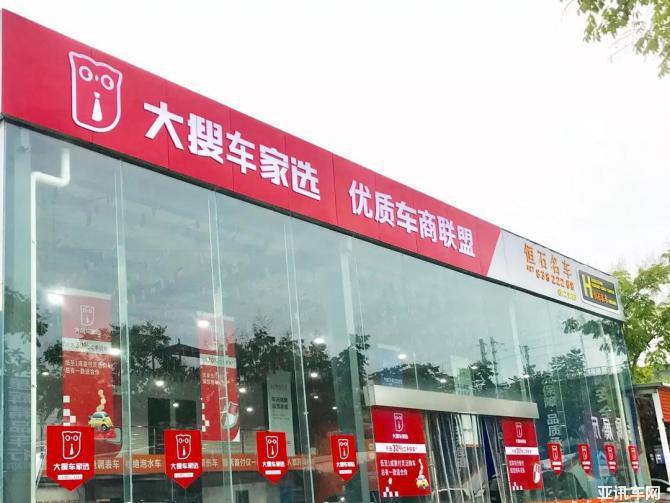 http://www.7loves.org/caijing/1359424.html