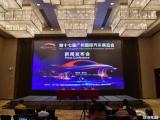全球首发车38辆 2019广州车展即将开幕