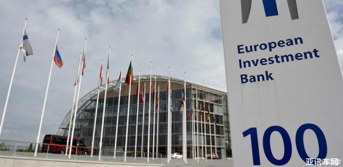 推动绿色能源 欧盟将停止投资化石燃料