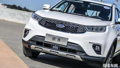 福特领界将在南美上市 或将带动江铃汽车新一轮增长