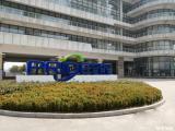 东方精工拟15亿元出售普莱德100%股权