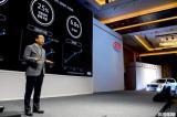 将推11款电动车 起亚公布2025年战略