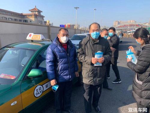BEIJING®品牌工作人员向北京市的士之星发放防疫物资