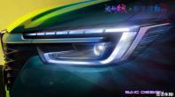 全新灯组造型 新款荣威RX5更多预告图