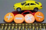 促进消费 杭州发超过6500万汽车消费券