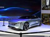 成都车展公布新车名称 奔腾FMA架构计划