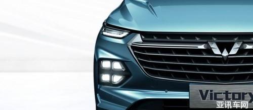 五菱凯捷新车即将上市,五菱全球银标首款车型有哪些亮点?