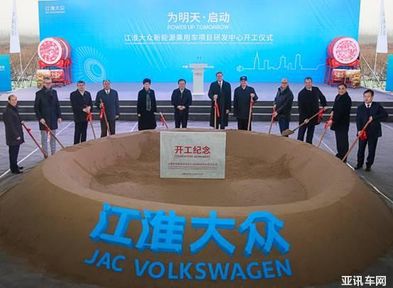 江淮汽车带您领略2020年的新能源汽车发展蓝图