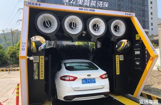 驿公里智能洗车品牌,开创智能洗车时代新纪元