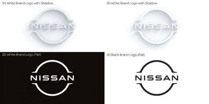 偏向智能化 日产在华启用全新品牌标识