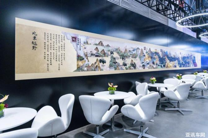 """五个""""第一""""惊艳北京车展!北京越野引领中国越野走向新时代"""