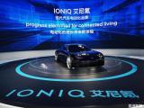 首款车2021年推出 现代IONIQ定名艾尼氪