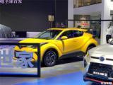 2020广州车展:丰田中期改款C-HR亮相