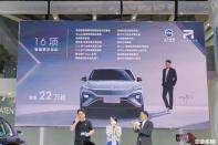 2020广州车展人黑线:MARVEL R预售22万元起