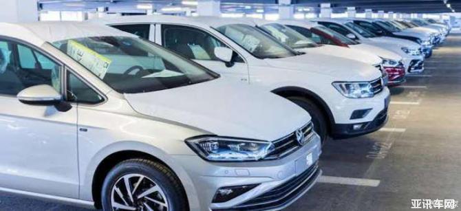 因新冠疫情 欧洲11月新车注册量降13.5%