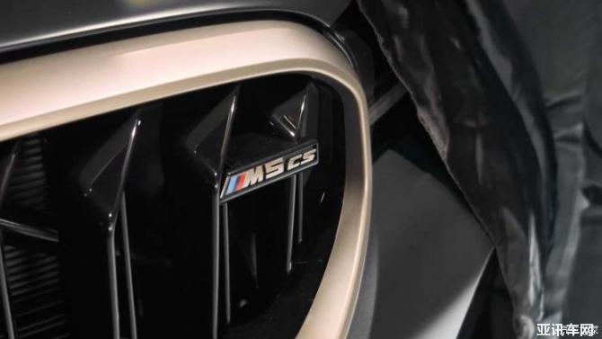 高性能轻量化 宝马M5 CS预告图发布