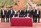 小鹏汽车将于武汉建新基地 产能约10万/年