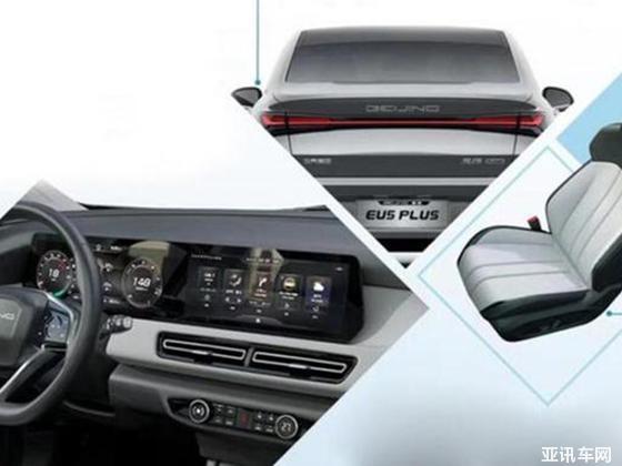 新款EU5/U5 BEIJING汽车上海车展阵容