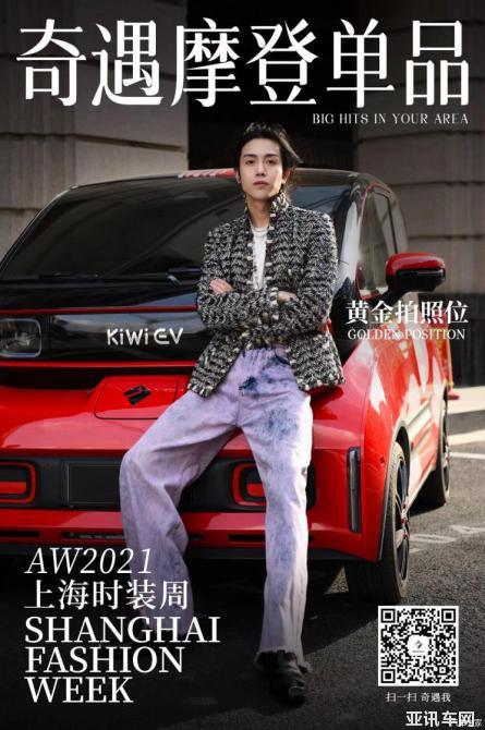 造型可爱圆润 新宝骏E300或更名KiWi EV
